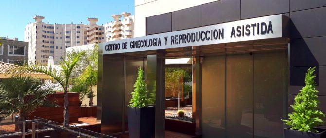 Imagen: Außenbereich IVF Spain