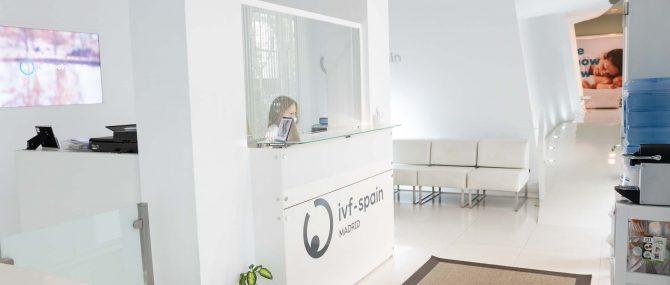 Imagen: IVF Madrid: Empfangs- und Wartebereich